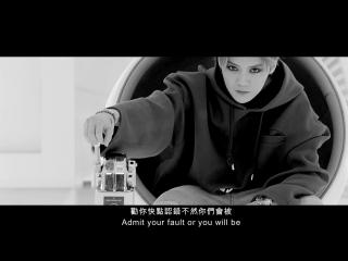 [MV] 170302 LuHan - Roleplay Office Music Video (Story Version)  Lu Han