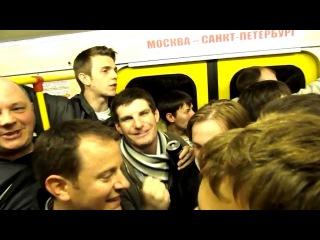 Фанаты Спартака и Селтика в метро(Spartak - Celtic in metro)