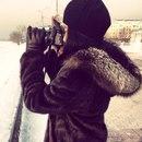 Фотоальбом Вали Санашевой