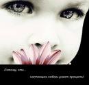 Личный фотоальбом Ирины Dmitrieva