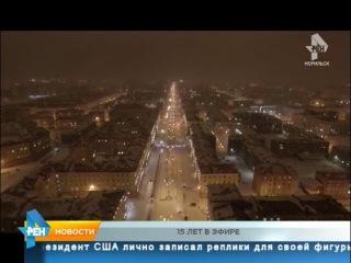 ТРК Северный город. Норильск. Новости. 20 декабря 2017 года (среда)