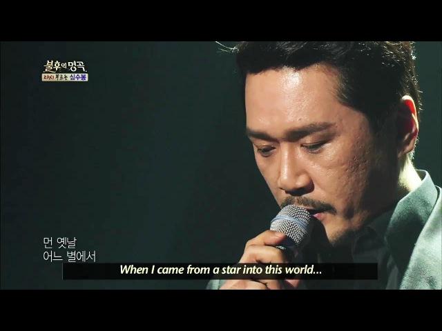Immortal Songs Season 2 JK Kim Donguk One Million Roses JK김동욱 백만송이 장미 Immortal Songs 2 2013.05.11