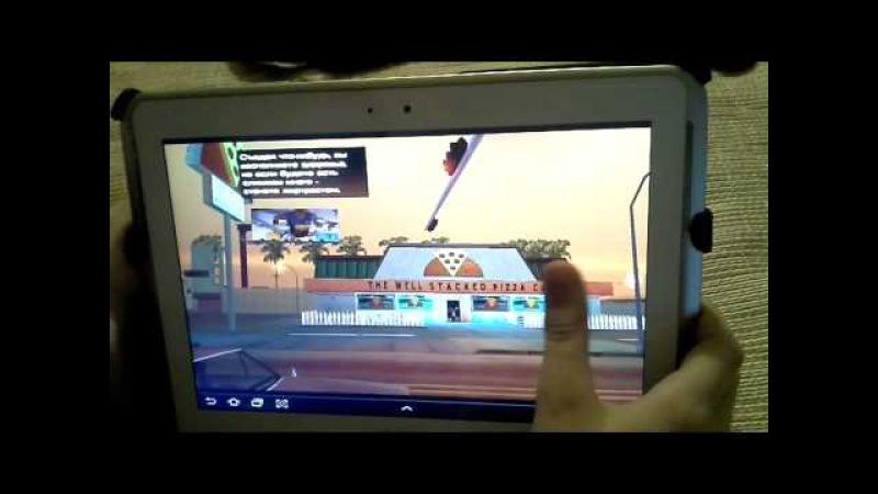 Прохожден е GTA Sanadreas 2 миссия на android