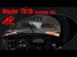 Mazda 787B preview#01 [Assetto Corsa]