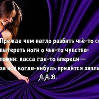 ДжульеттаПегливонян