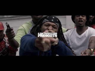 Montana Of 300 Ft. Talley Of 300 — «Nothing New»
