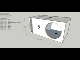 Правильный короб под саб Hertz HX 300.5 D by Decibel (custom ported subwoofer box design)