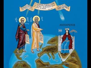 Сбываются православные пророчества: Мировое безначалие как результат падения Православного Царства