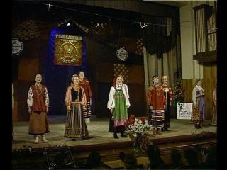 Второй фольклорный фестиваль студ коллективов России - Мировая деревня С. Старостина