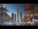 Worldwide Final of World FICTS Challenge 2015 in Kazan