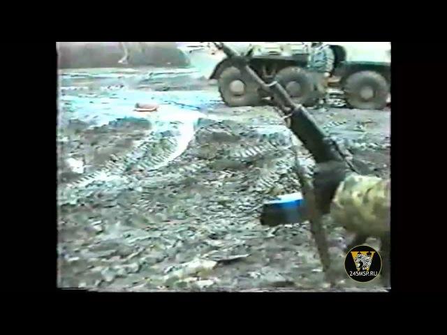 Эксклюзив СОБР в Грозном Чечня 1996г 6 часть Бой