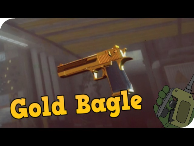 BFH Quest for Gold Bagle