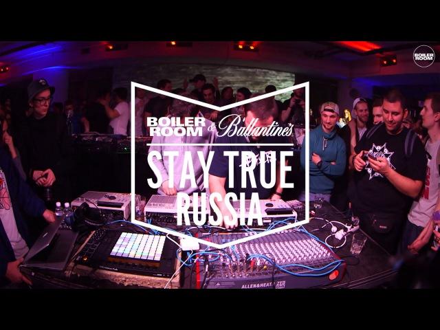 KOVSH Beats Boiler Room Ballantine's Stay True Russia Live Set