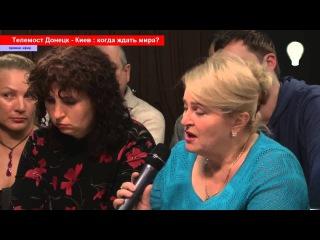 В Киеве люди бояться говорить правду !! Шок советника министра обороны Украины