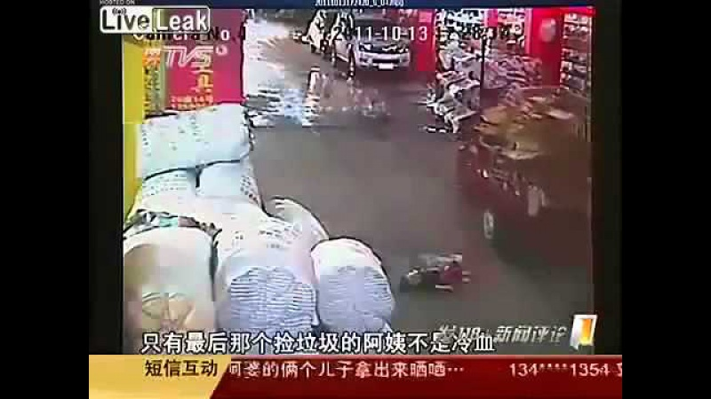 LiveLeakcom Chinese Girl Gets Run Over Horrific Footage