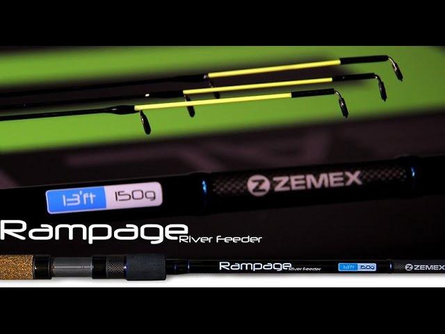 фидер zemex rampage river 13ft 150g