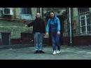 Pra(Killa'Gramm) ft. Kerry Force 'Кроме слов'