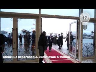 """На Минских переговорах журналистке канала """"Россия 24"""" закрыли рот. Экслюзив 17 канал"""