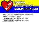 Фотоальбом человека Виктории Шариевы