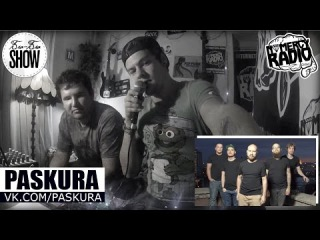 Бла-Бла SHOW  (part 2) + PASKURA INTERVIEW (NOMERCY RADIO)