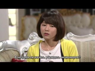 Улыбнись, Дон Хэ / Smile, Dong Hae (148/159)