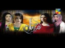 Mere Meherban Full Episode 22 on Hum Tv in High Quality 22nd September 2014 Aiza Khan