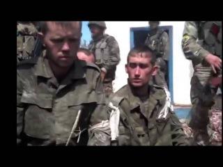 Иловайск пленные российские десантники, которых там нет и не было.