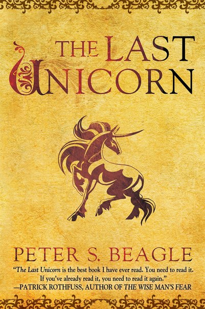 The Last Unicorn (The Last Unicorn #1)