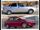 LADA Priora и Hyundai Accent Что выбрать