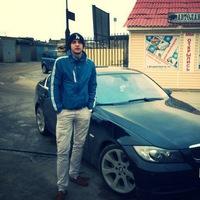 Фотография страницы Владислава Бойко ВКонтакте