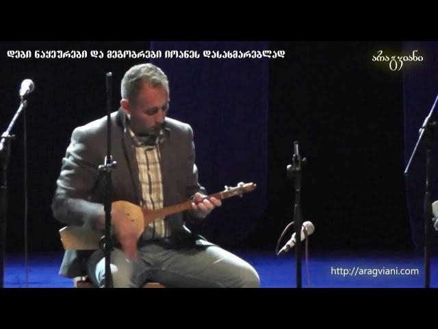 Misha Tsitelashvili Amazing play on Panduri მიშა წითელაშვილის გასაოცარი შესრ