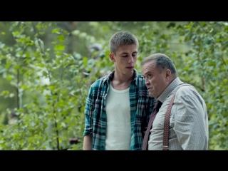 Парень с нашего кладбища (2015) трейлер русский язык HD