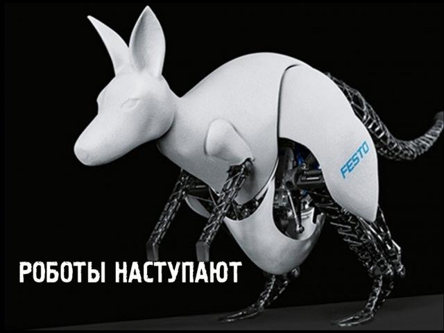 Роботы наступают Биоробототехника Серия 2 в HD полная версия