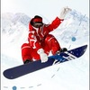 Board-Strana | Магазин сноубордов и аксессуаров