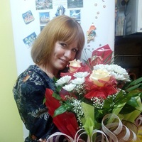 Ирина Озёрина