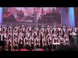 """РАХМАНИНОВ """"Богородице дево"""", Владимирская хоровая капелла мальчиков и юношей"""