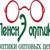 ПенснЭ оптик официальная группа