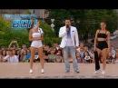 Танцевальный батл двух сексуальных девушек! - Танцуют все!
