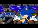 Sonic the Hedgehog - Green Hill Zone METAL REMIX