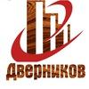 "Салон ""Дверников"""