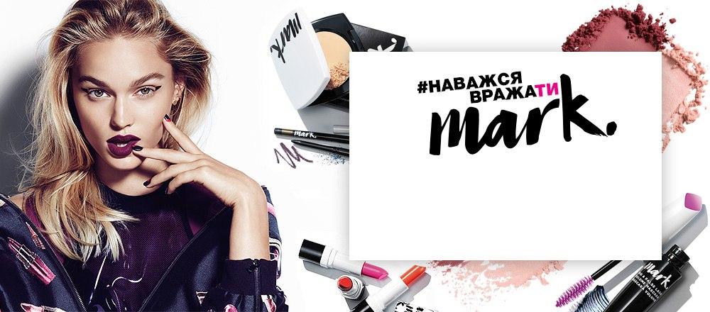 My.avon.ua куплю косметику проф эстель