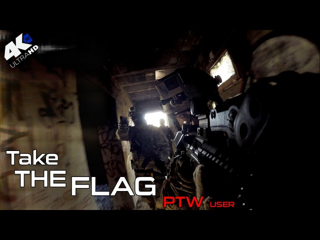 Take The Flag : URBAN ZOOM CQB [4K] | Ash32 / MDS [Airsoft France PTW]