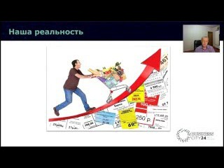 Василий Кравцов.  Возможности проекта Деловой квартал