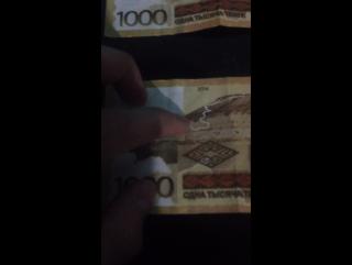 КР фальшивый 1000 тенгелiктер