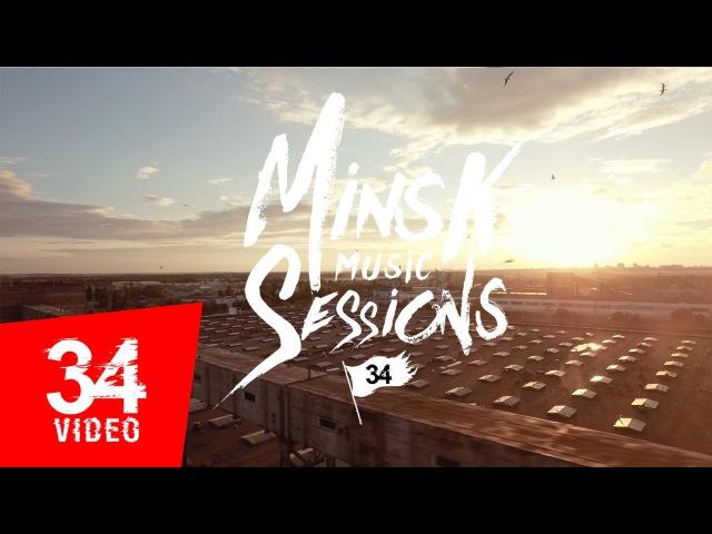 Minsk Music Sessions N7 Shuma Na Hranoj Niadzielie