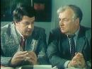 Х/Ф Бабник (1990) В ролях: А. Ширвиндт, И. Муравьёва, М. Державин, М. Воронков, Л. Иванова, Г. Беляева и др.