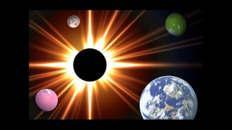 Солнечные и Лунные затмения 2016 года.