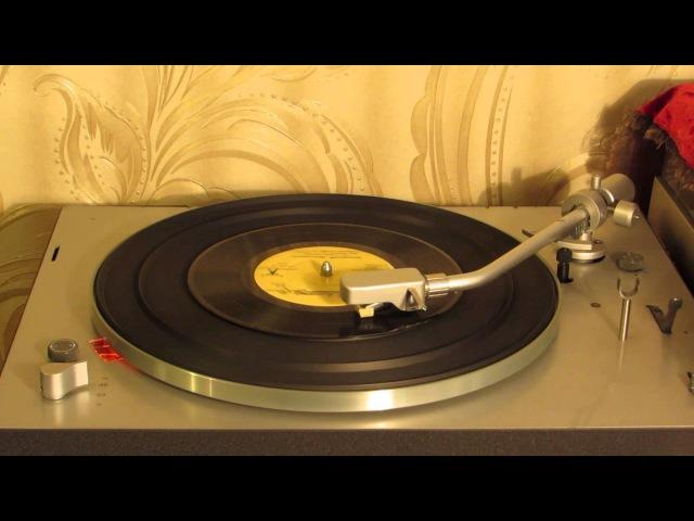 Венгерский джаз-секстет п/у Т. Балаша- Серебряная гитара