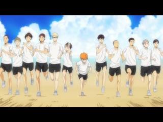 RWA ED 1 Haikyuu!! 2 | Волейбол!! 2