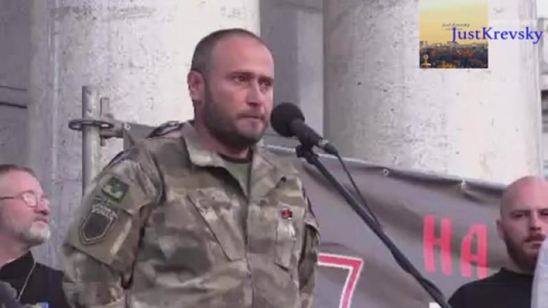 243369 dmitriy yarosh v ukraine neobhodimo unichtogit sistemu